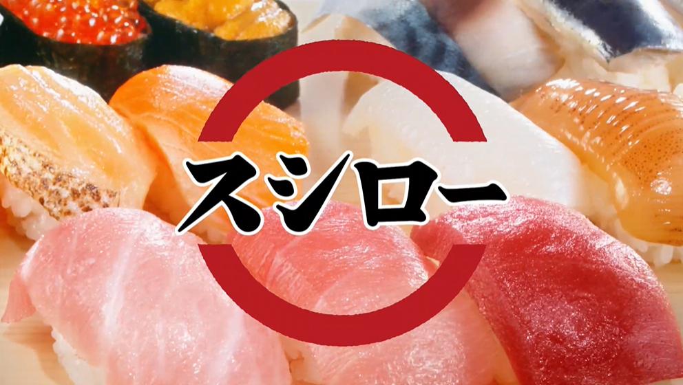 回転 寿司 原価